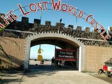 the lost world castle Yogyakarta